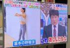 秋田在住でもオンラインで大成功!アカデミーの学びも、動画学習・オンライン・対面の三つで可能に!