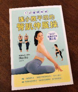 中国語版も出版!本も海外進出、クライアント様も世界中から