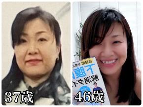 「目が大きくなり小顔になってる!おしりリセットメソッド続けてたら、下半身痩せだけじゃないんですね!」